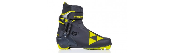 SPEEDMAX junior skate IFP 2020
